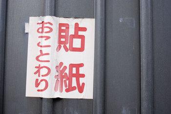 051307Harigami-1.jpg