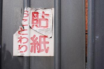 051307Harigami-2.jpg