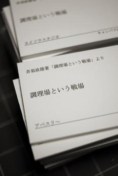 103009.JPG