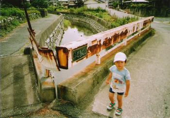 103109funakibashii.jpg